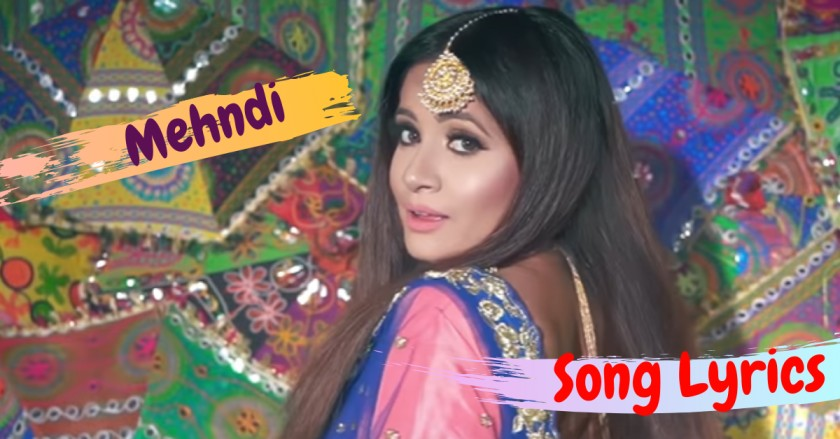 Mehndi Miss Pooja | Dj Ksr | Yaad | Latest Punjabi Songs 2020