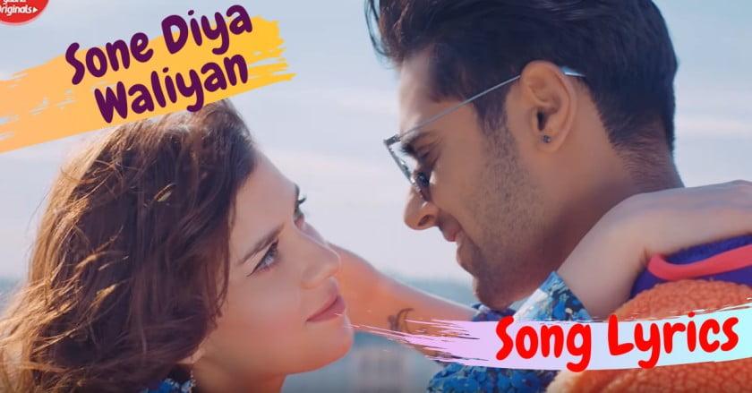 GURI: Sone Diya Waliyan