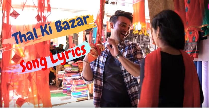 Thal Ki Bazar
