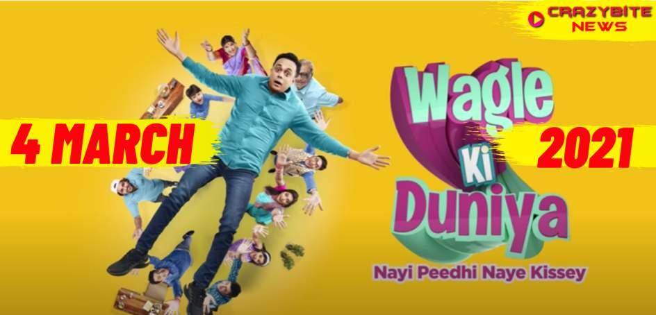 Wagle Ki Duniya (4 March 2021) Episode Updates