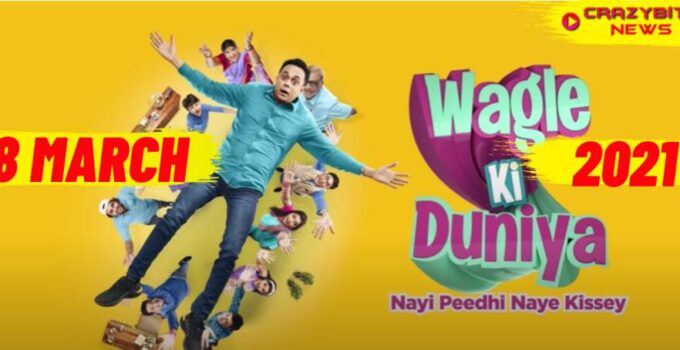 Wagle Ki Duniya (8 March 2021) Episode Updates