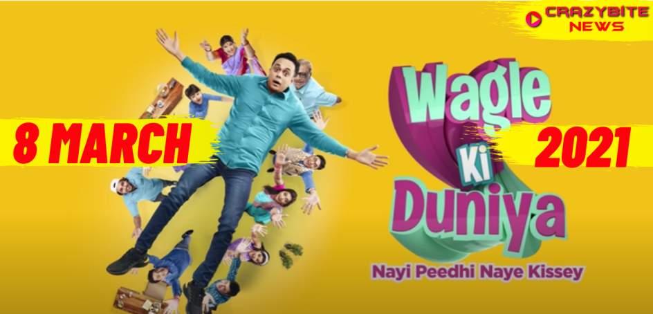 Wagle Ki Duniya (8 March 2021) Episode Updates