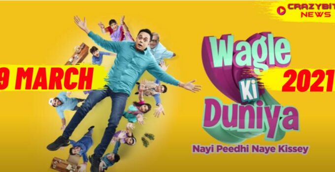 Wagle Ki Duniya (9 March 2021) Episode Updates