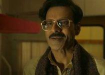 Manoj Bajpayee- Ray Web Series (Netflix)