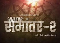 Samantar Web Series Full Episodes